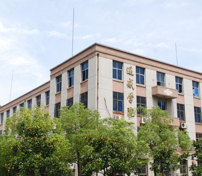 武汉大学遥感信息工程学院诚聘 长江学者 等高层次人才