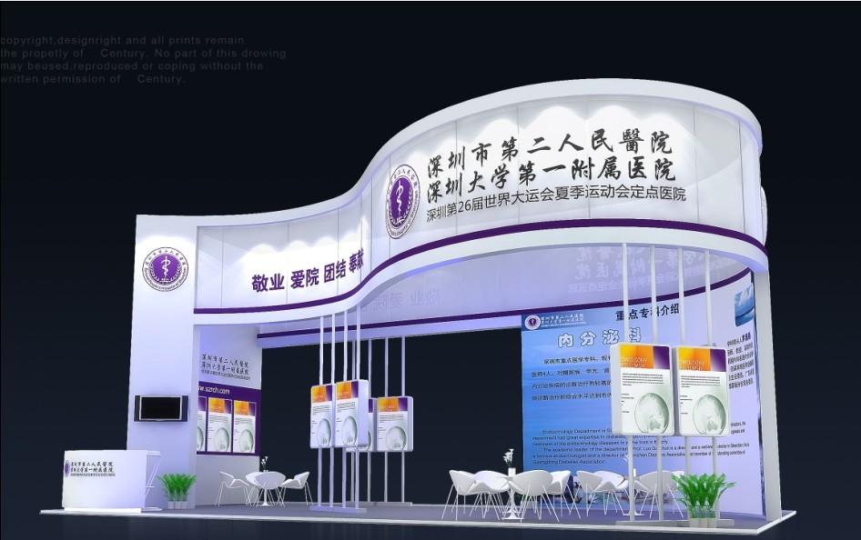 美食网-深圳市第二科学人民v美食博士后研究人上川岛江门医院图片