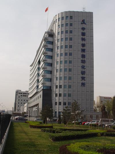 国家专用集成电路设计工程技术研究中心