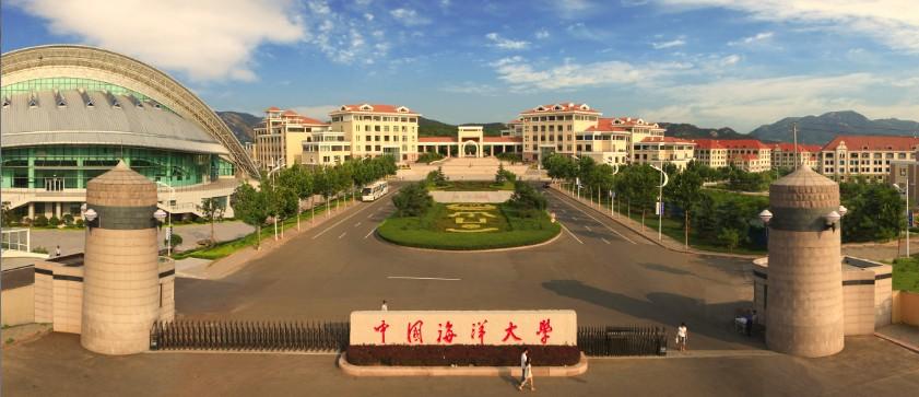 科学网—中国海洋大学诚邀四海英才