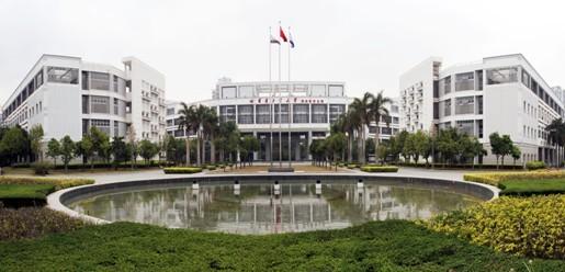 哈尔滨工业大学(威海)和 哈尔滨工业大学深圳研究生院-哈尔滨工业图片